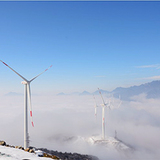 Researchers studied wind turbine icing at this wind farm on a mountain ridgetop.